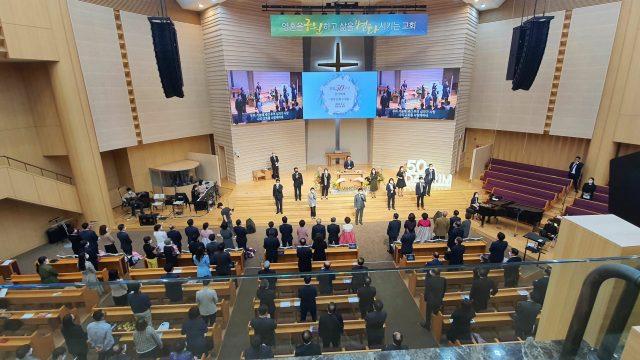 Daerim Church puts its faith in Outline