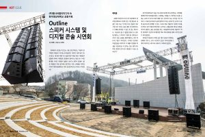 press_outline_gto_south_korea