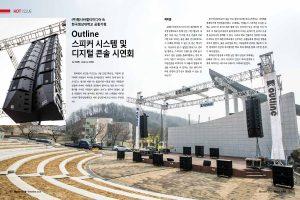press_outline_gto_south_korea